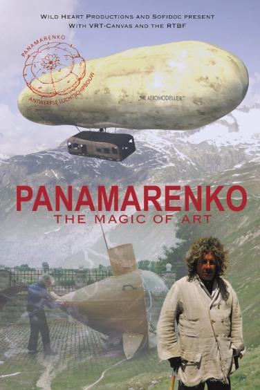 panamarenko-dvd