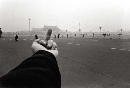 Fuck_Off!-Ai_Weiwei-Forbidden_City