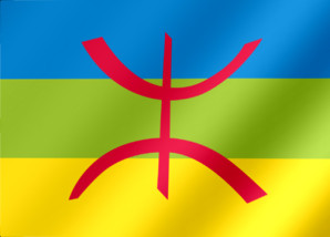 drapeau-amazigh